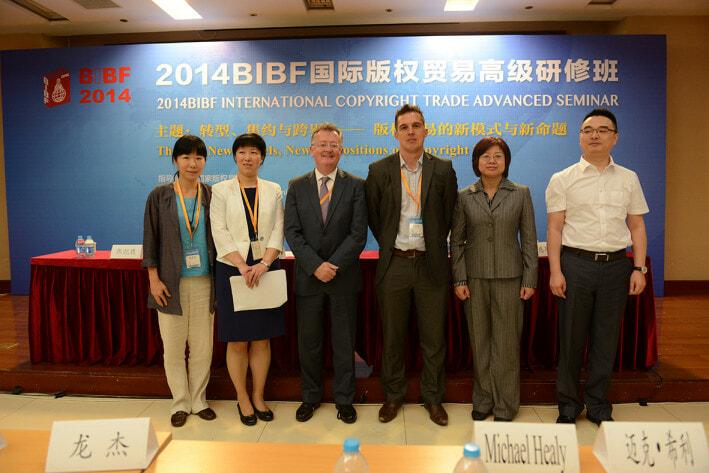 China talk pic_small