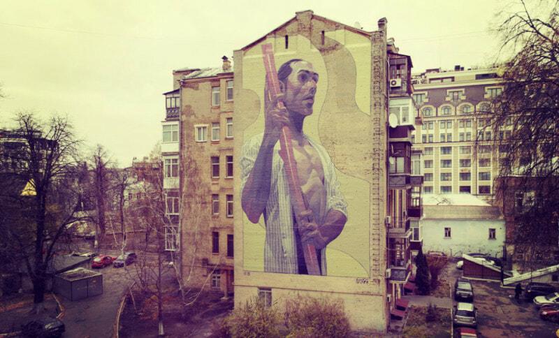 Aryz x Ukraine