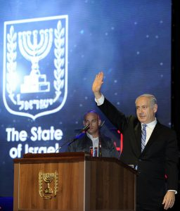 Israeli PM Benjamin Netanyahu at an ICC conference in Jerusalem in 2012. Photo courtesy of Masa Journey Israel.