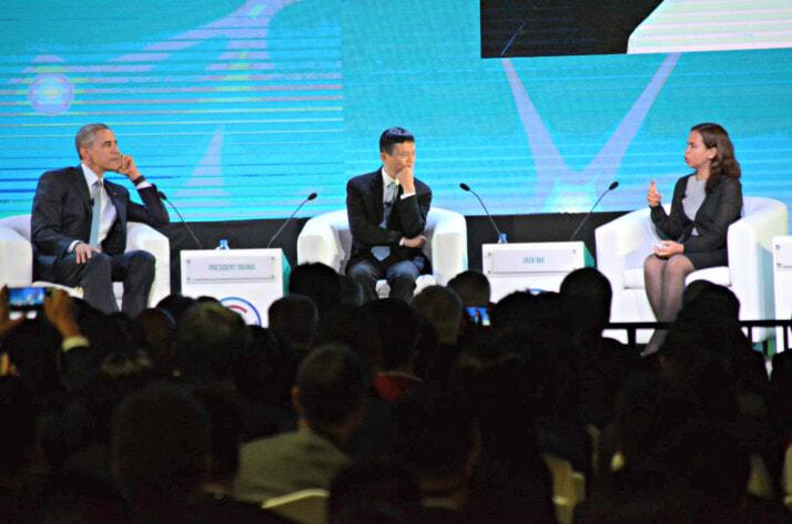 APEC CEO Summit 2015