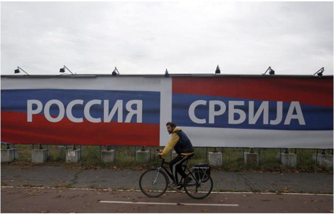 Russian-Serbia Banner Outside Belgrade