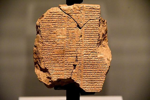Tablet of Gilgamesh in museum